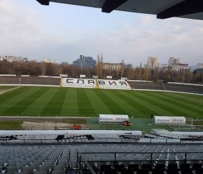 """Поддръжка на тревно покритие на стадион """"Славия"""""""